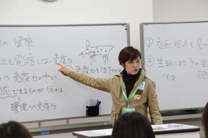 Tokubetukougi_1