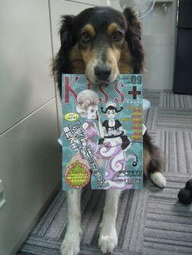 Kiss_4_2