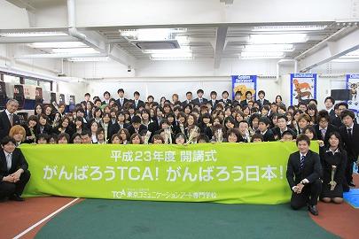 Kaikousiki_4_2
