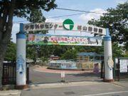 Nagasakisan