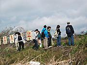 Arakawa_1