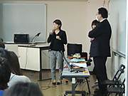 Eco_1_4