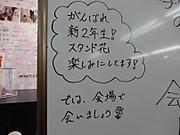 Eco__3