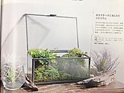 Eco_3_2