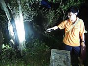 Eco_3