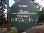 Eco_2