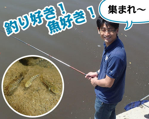 ハゼ釣りに行こう!